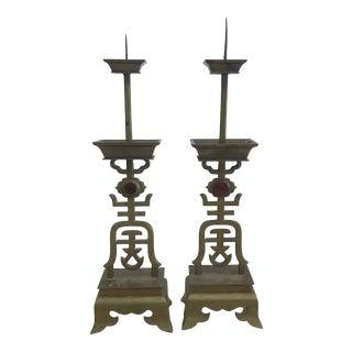 1980s Brass Asian Candlesticks - a Pair For Sale