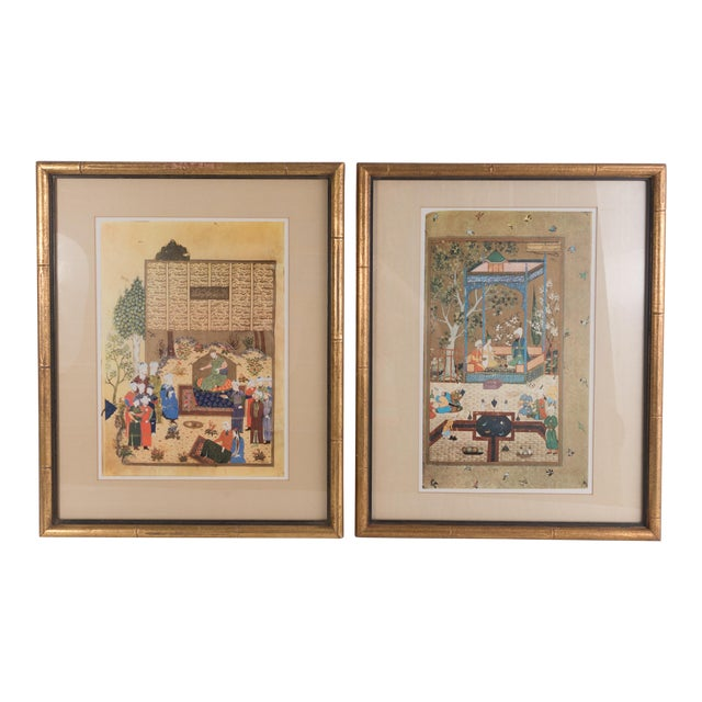 1960s Vintage Persian Miniature Framed Prints - A Pair For Sale