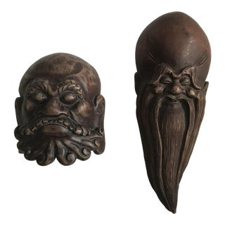 Vintage Carved Wood Asian Masks - A Pair