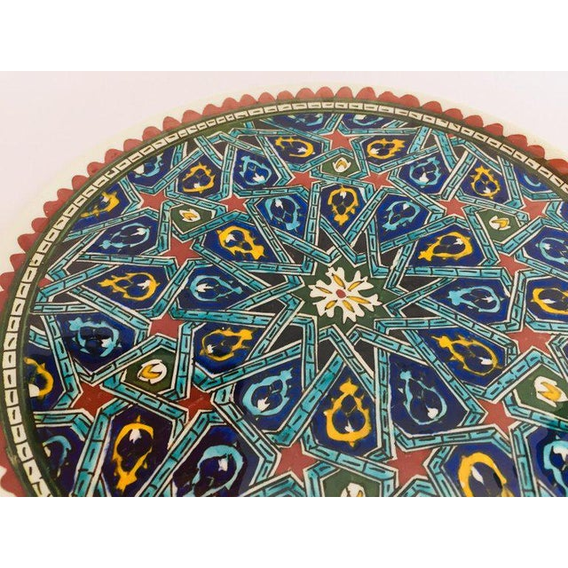Hand Painted Ceramic Decorative Plate With Islamic Koranic Calligraphy For Sale - Image 10 of 13