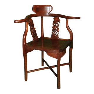 Vintage Asian Chinoiserie Rosewood Corner Arm Chair For Sale