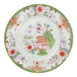 Antique 1908 Royal Doulton Chinoiserie Temple Green Plate For Sale