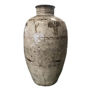 Cizhou Painted Yuan Dynasty Wine Vessel For Sale