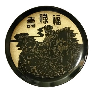 Asian Fortune Gods Hand Carved Ceramic Charger Plate For Sale
