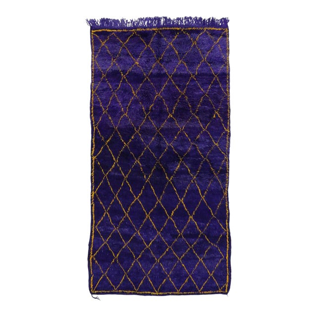 Contemporary Berber Moroccan Rug with Boho Chic Style in Purple and Gold For Sale