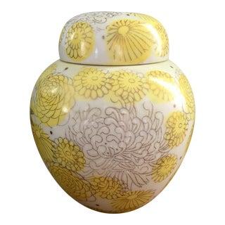 Vintage Yellow & Gold Kutani Ginger Jar