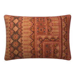 """Justina Blakeney X Loloi Rust 16"""" X 26"""" Cover with Down Pillow For Sale"""