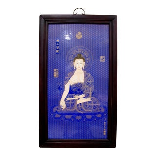 Early 20th Century Chinese Porcelain Buddhist Temple Plaque of Medicine Buddha, Framed For Sale
