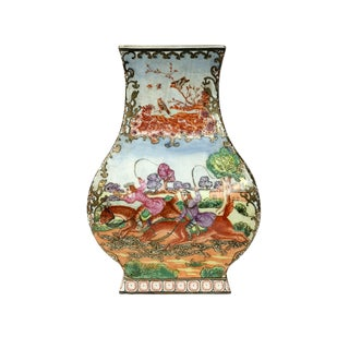 Vintage Chinese Export English Hunt Scene Vase