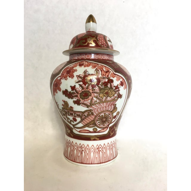 Gold Imari Ginger Jar - Image 2 of 5