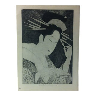 """1960 """"The Courtesan Shinowara"""" by Eisho Japanese Print From One of the Masters For Sale"""