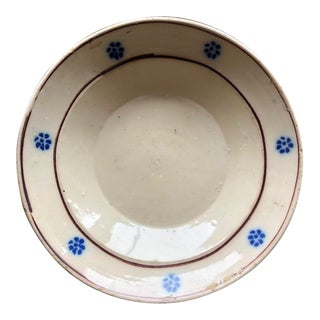 Italian Antique Ceramic Bowl- Puglia, Italy For Sale