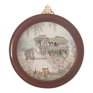 """Vintage """"Van Hygen & Smythe"""" Imperial Jingdezehn Porcelain Japanese Wall Hanging For Sale"""