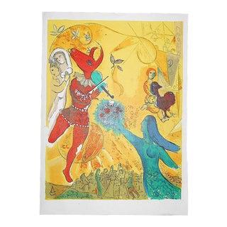 "Vintage Mid 20th C. Ltd. Ed. Lithograph ""La Dance""-Marc Chagall-From Derriere Le Miroir #35-38 For Sale"