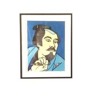 Self-Portrait by Clifton Karhu For Sale