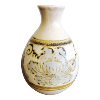 Antique Korean Joseon Dynasty Small Ceramic Vase With Underglaze Iron Brushwork For Sale