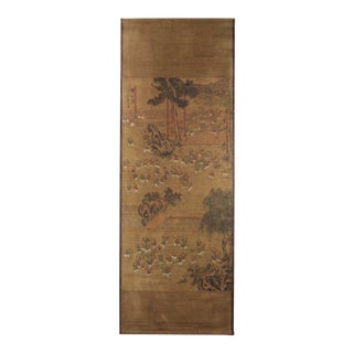 "1990s 20th Century ""Hundred Children"" Chinese Scroll For Sale"