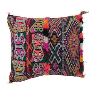 Vintage Colorful Moroccan Wool Pillow