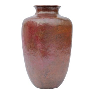 Hand Forged Mexican Copper Vase For Sale
