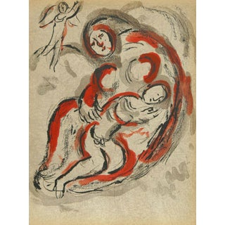 Chagall Hagar in the Desert From Drawings From the Bible Lithograph Art For Sale
