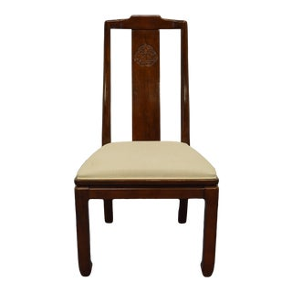 Universal Furniture Asian Modern Dining Side Chair For Sale
