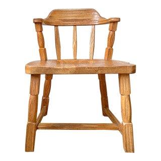 Rustic Golden Oak Side Chair For Sale