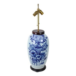 Vintage Celadon Blue and White Porcelain Table Lamp For Sale