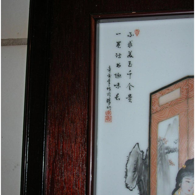 Excellent fine quality Chinese famille rose framed porcelain tile plaque from a table screen from the early to mid 20th...
