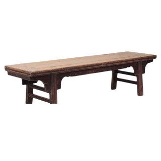 Sarreid Ltd. C. 1900 Chinese Bench