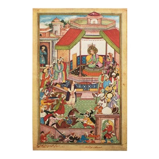 "Rare Pre-1600 ""Audience of the Emperor Humayun"" by Dharmadas, 1950 Original Gold-Leaf Parisian Lithograph For Sale"