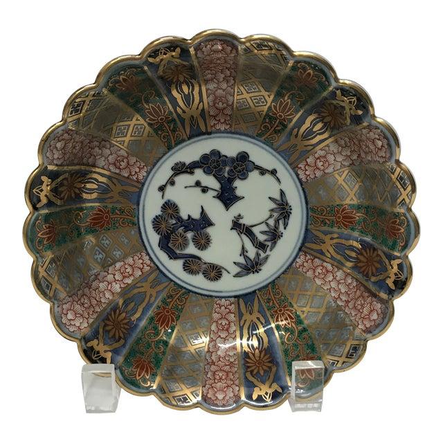 Chinese Imari Porcelain Bowl For Sale
