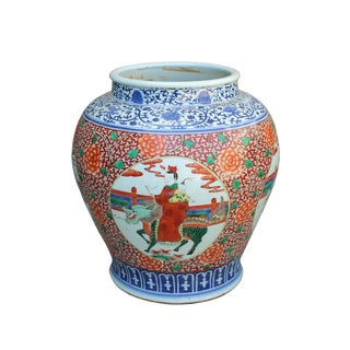 Chinese Handmade Multi-Color People Kirin Porcelain Pot