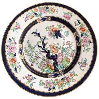 19th Century Vesper Indian Tree Transferware Plate For Sale