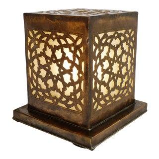 Moorish Brass Box Table Lamp For Sale