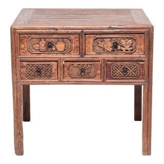 19th Century Chinese Ten-Drawer Offering Table For Sale