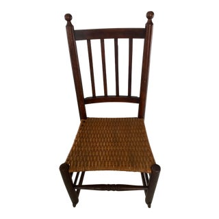 Late 19th Century Antique New England Armless Sewing Rocking Chair For Sale