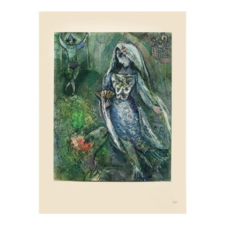 """1947 Marc Chagall """"The Tail of Mermaids"""", First Edition Period Parisian Lithograph For Sale"""