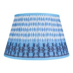 """Pleated Printed Shade with Border 14"""" Turquoise and Navy"""