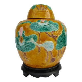 "C.1910-30s Asian Chinoiserie ""Majolica Water Lilly-Pad Design,"" Lidded Ginger Jar With Stand Marked Hong Kong For Sale"