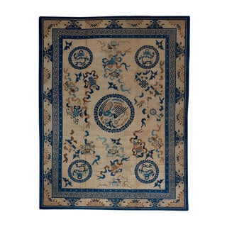 Cream Ground Peking Carpet For Sale