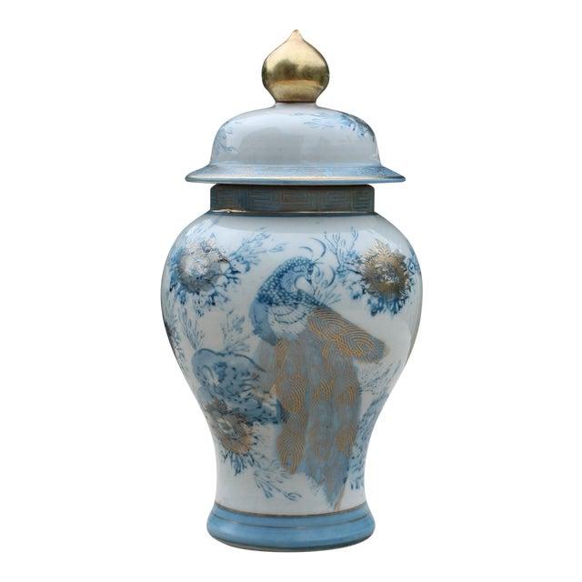 Vintage Blue, White & Gold Kutani Porcelain Temple Jar / Vintage Gold Imari Blue Peacock Ginger Jar With Lid For Sale