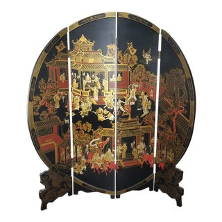 Large Vintage Black and Gold Round Asian Screen or Room Divider For Sale