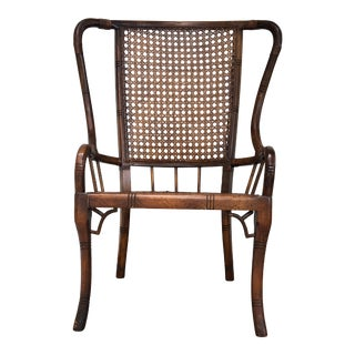 Vintage Rattan Wingback Chair For Sale