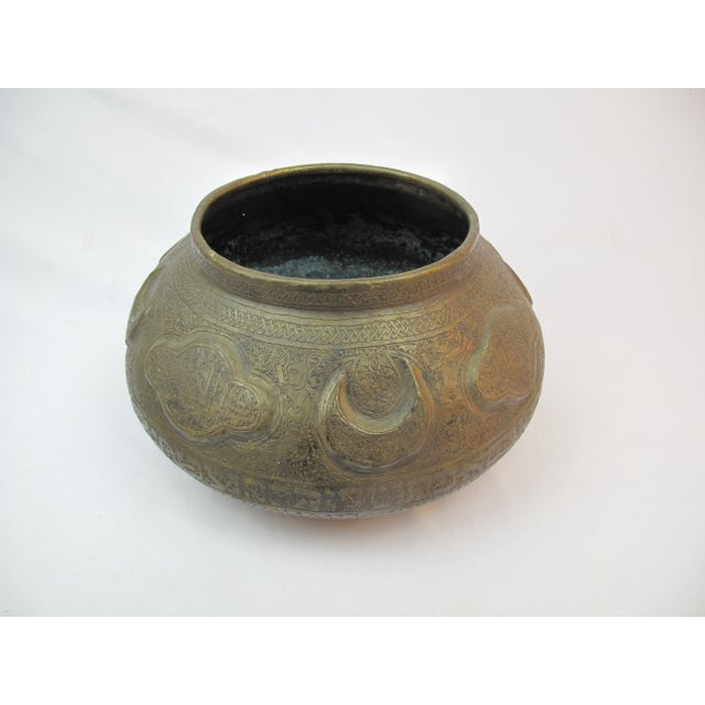 19th Century Arabic & Hebrew Calligraphy & Egyptian Figures Hebraic Revival Brass Pot For Sale - Image 10 of 10