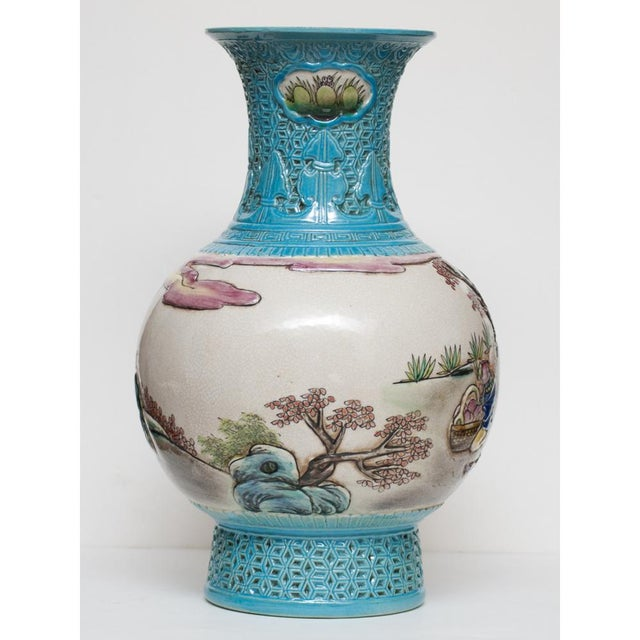 Early 20th C. Carved Famille Rose Vase - Image 7 of 11