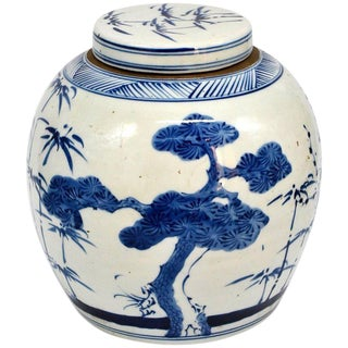 Republic Era Chinese Blue and White Porcelain Jar For Sale