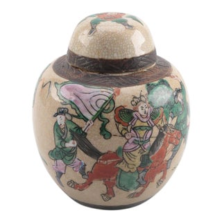 19th Century Antique Chinese Ginger Jar For Sale