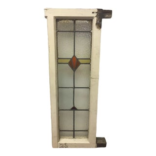 19th Century Antique English Leaded Stained Glass For Sale