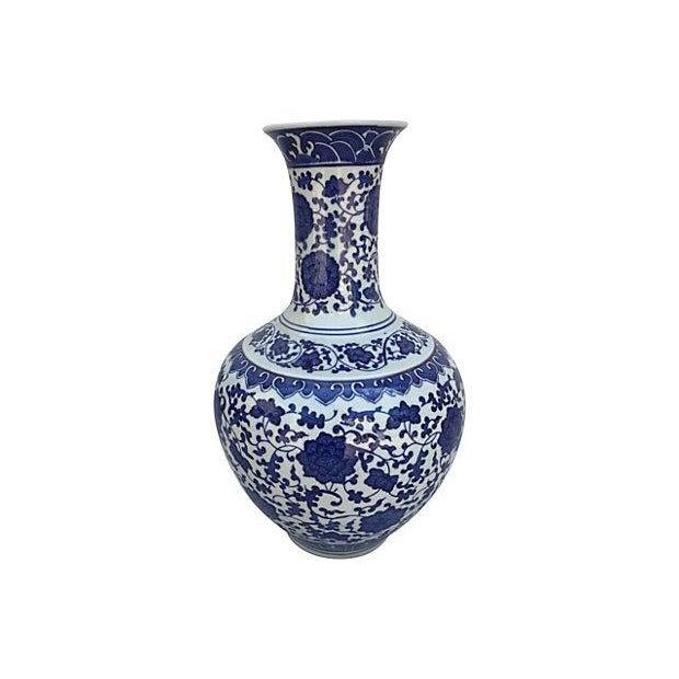 Blue & White Asian Porcelain Vase - Image 1 of 6