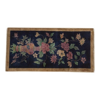 "Vintage Art Deco Rug Runner - 2'6"" X 4'10"" For Sale"
